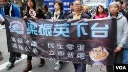 香港民眾遊行倒特首梁振英。(資料照片)