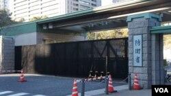 Kantor Kementerian Pertahanan Jepang. (Foto: dok).