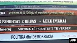 Botimet e ish të përndjekurve për krimet e kryera nga regjimi komunist