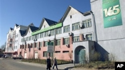Отделение Сбербанка в Чите (архивное фото)