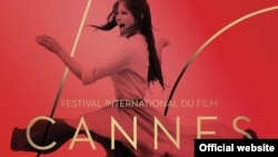 The Cannes Film Festival's 2017 poster