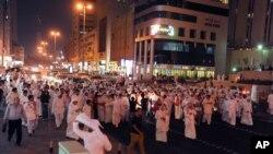 Người biểu tình Kuwait xuống đường tại Salem Al Fahed, ngày 21/10/2012