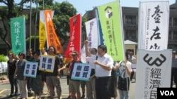 台湾公民团体就两岸协议召开记者会