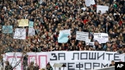 Сцена од студентскиот протест во Скопје на 10-ти декември
