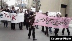 Tehran Universiteti - Fevral 2007