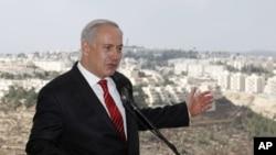 Биньямин Нетаньяху около райна Гило
