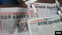 台湾媒体关注连习会(美国之音张永泰拍摄)