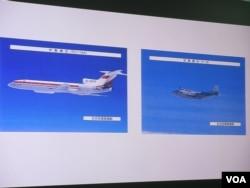 日本公布侦察中国战机的照片