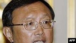 Ngoại trưởng Trung Quốc công du châu Phi