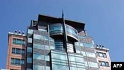 Здание штаб-квартиры Европейского Банка Реконструкции и Развития