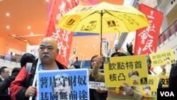 示威者不滿特首候選人曾俊華及林鄭月娥 (VOA湯惠芸攝)