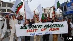 Конгресс о проблемах в отношениях между США и Пакистаном
