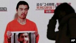 Japon rehine Kenji Goto'nun görüntüleri kendi ülkesindeki televizyonlarda sık sık yayınlanıyor