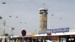 Международный аэропорт. Сана. Йемен (архивное фото)