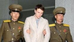 ကန္နိုင္ငံသား ေသဆံုးမႈ ေျမာက္ကိုရီးယားကို မိသားစု အျပစ္တင္