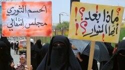 اوپوزیسیون یمن «دولت سایه» تشکیل می دهند