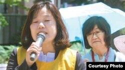 한국 정신대대책협의회 윤미향 상임대표