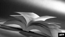 Kiểm duyệt sách và kịch nghệ