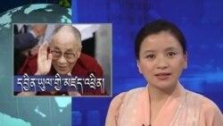 Kunleng News April 19, 2013