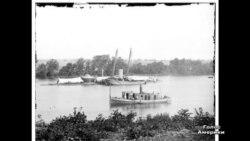 Кому потрібен пором на річці Потомак?