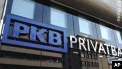 Une banque suisse