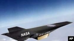 امریکی ہائی پر سونک فوجی طیارے کی تجرباتی پرواز ناکام