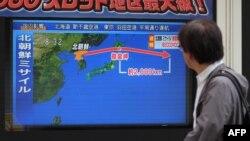 Hành trình tên lửa đạn đạo thử nghiệm mà Triều Tiên bắn sang Nhật Bản ngày 15/9/2017, bất chấp các nghị quyết trừng phạt của Liên Hiệp Quốc.
