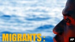 African Migrants Project Banner/Photo