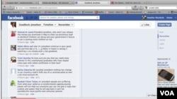 Screenshot of Nigerian President Goodluck Jonathan's Facebook page. (Heather Murdock/VOA)