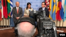 El Consejo de Seguridad de la ONU realiza reunión a puertas cerradas sobre Corea del Norte el martes, 16 de mayo de 2017.