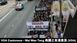 香港新聞界發起反暴力遊行,促請警方盡快緝捕斬傷前明報總編輯劉進圖的兇徒