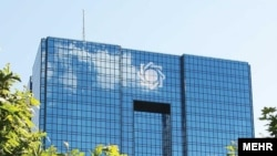 ساختمان بانک مرکزی ایران در شمال تهران