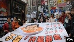 """香港十多個民間團體及泛民政黨,發起""""不要行騙報告""""遊行,大會稱有2,000人參與(美國之音湯惠芸)"""