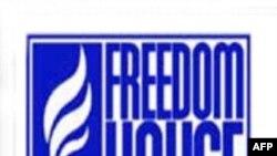 «Фридом Хаус»: в 2008 году демократия уступила позиции