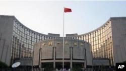 中国央行总部