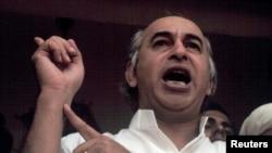 د کال ١٩٧٩ د اپریل په څلورمه نېټه د پاکستان وزير اعظم او د پيپلز گوند مشر ذوالفقار علي بهټو عدالت تېزندي کړو