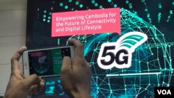 A publicized trail event of 5G wireless network in Phnom Penh on July 08, 2019. (Aun Chhengpor/VOA Khmer)