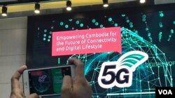 An event to test 5G wireless network in Phnom Penh on July 08, 2019. (Aun Chhengpor/VOA Khmer)