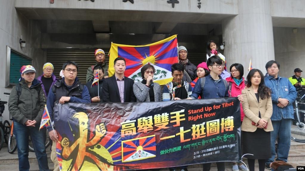 台湾民间团体纪念310西藏抗暴日58周年记者会现场