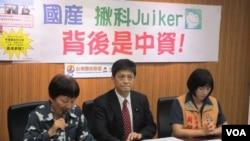 台灣在野黨台聯黨舉行中資介入政府通信軟件記者會。