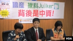 台湾在野党台联党举行中资介入政府通信软件记者会