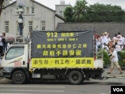 台湾上万观光产业人员上街陈情