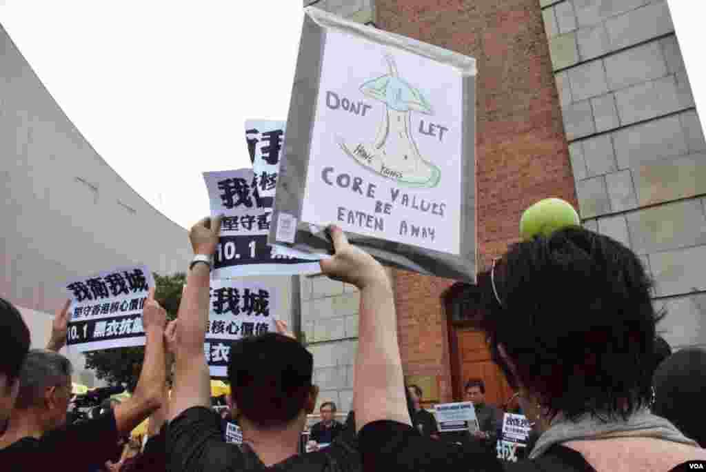 抗議人士高舉標語。(美國之音湯惠芸拍攝)