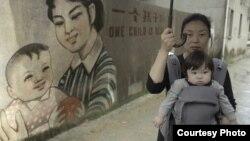 «Страна одного ребенка». Кадр из фильма. Courtesy photo