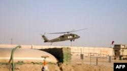 Vojna baza u Bagdadu