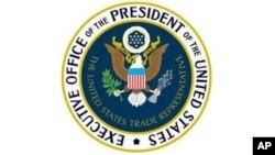 美国贸易代表署标志(资料照片)