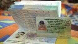 کیا نائیکوپ کی شرط بیرون ملک مقیم تمام پاکستانیوں کے لئے ختم کی گئی؟