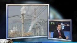 时事大家谈: 中国环境污染问题(2)