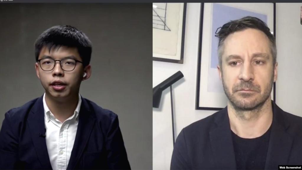 香港知名活动人士黄之锋(左)在2020哥本哈根民主峰会上做开场发言