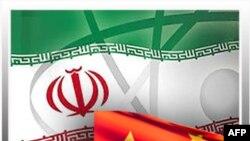 چین به همکاری با ایران ادامه می دهد